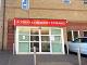 Urgentný príjem v nemocnici