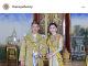 Thajský kráľ Ráma X.