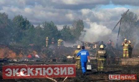 Havária v Rusku