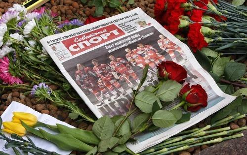 Spomienka na hráčov Lokomotivu