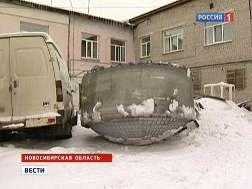 Spadlo na Sibíri UFO?