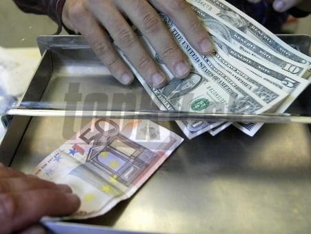 Roztrhane peniaze vymena peniaze na okovek