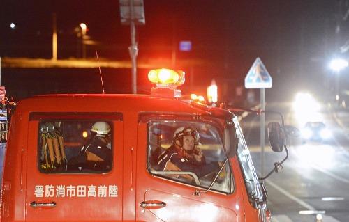 Japonsko zemetrasenie
