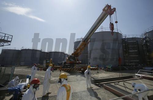 Jadrová elektráreň Fukušima