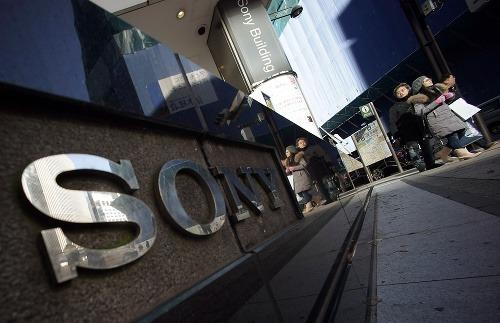 Filmová spoločnosť Sony Pictures
