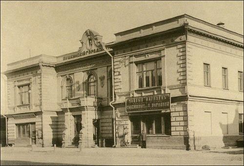 Ruské múzeum desí fantóm
