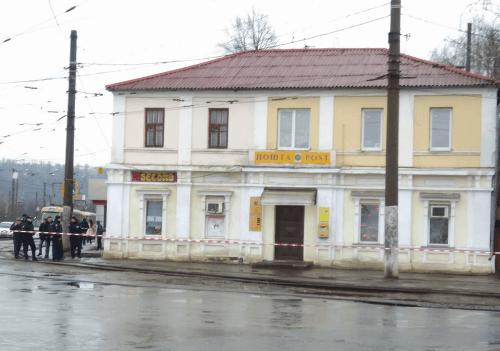 Pošta v Charkove
