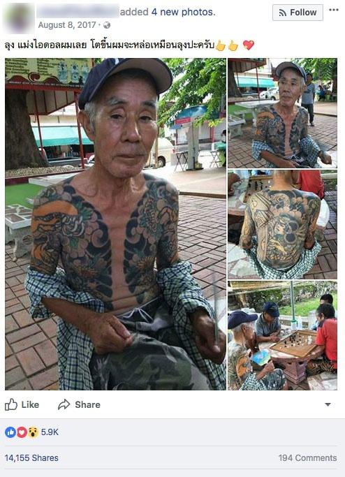 V Thajsku chytili bosa