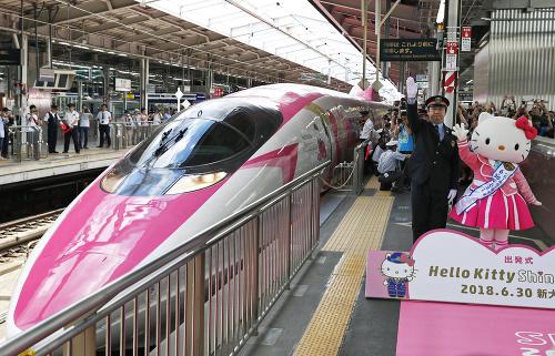 V Japonsku vypravili nový