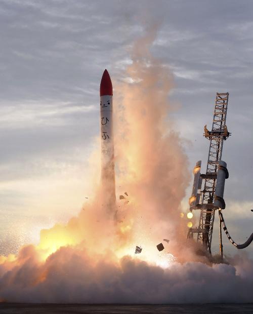 Štart japonskej rakety MOMO