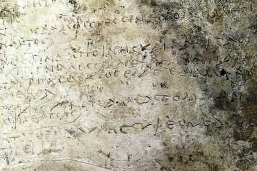 FOTO Grécki archeológovia jasajú: