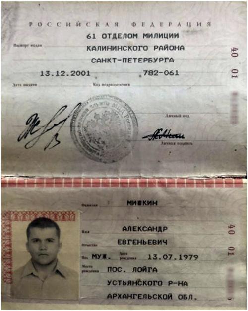 Dokumenty Alexandra Jevgenjeviča Miškina