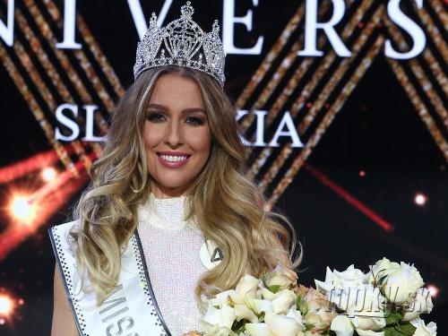 Miss Universe SR 2018