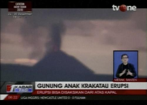 Erupcia sopky Krakatoa.