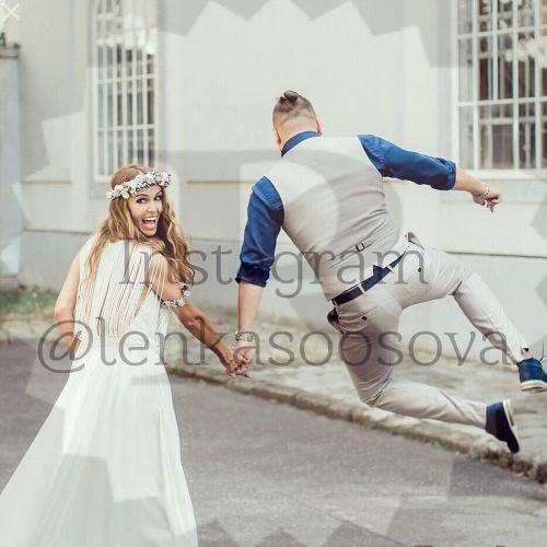 FOTO z tajnej svadby