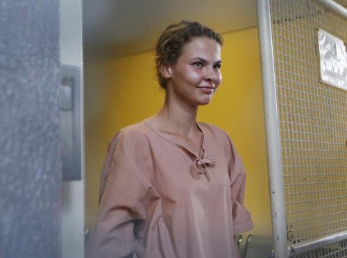 Anastasia Vašukevič