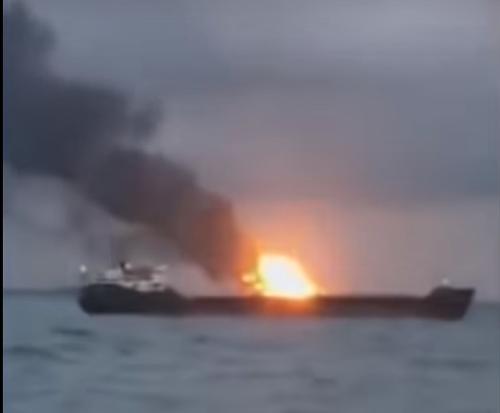 Lode potopené pri Kerčskom