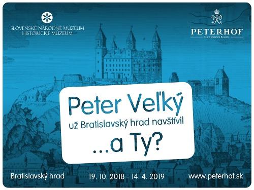 Peterhof na Bratislavskom hrade