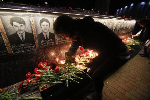 33. výročie černobyľskej havárie