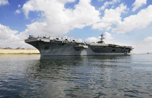 Lietadlová loď USS Abraham