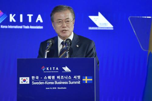 Juhokórejský prezident Mun Če-in