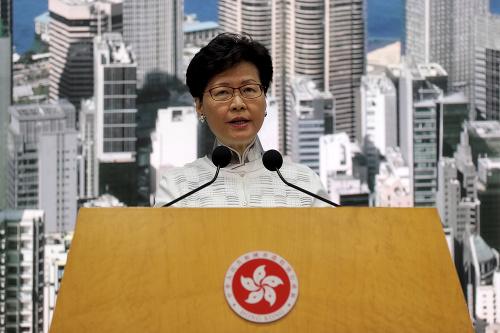 Šéfka hongkonskej exekutívy Carrie