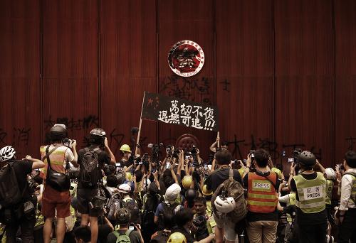 Sídlo hongkonskej zákonodarnej rady