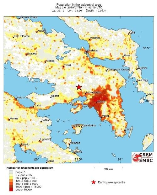 MIMORIADNE Zemetrasenie v Aténach: