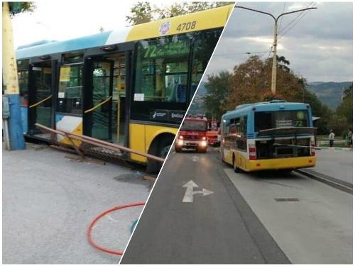 Autobus sa spustil z