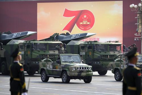 VIDEO Čína oslávila výročie