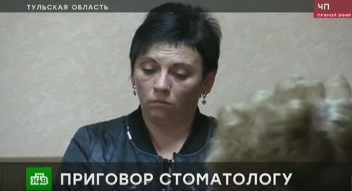 Horor v ambulancii: Anastasia