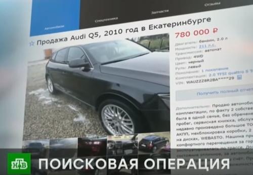 Xénia (†27) predávala auto: