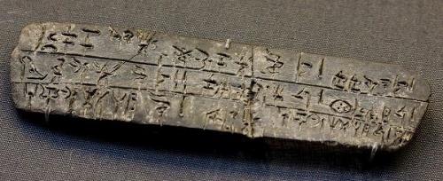 Archeológovia mali rozlúštiť záhadu