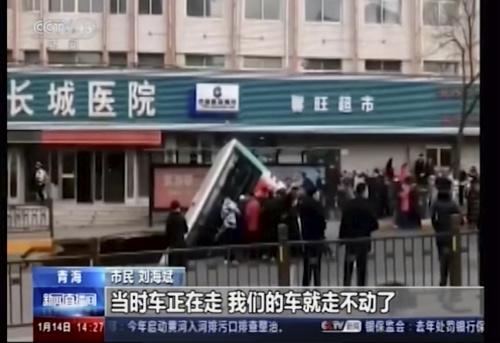 Nehoda autobusu v Číne