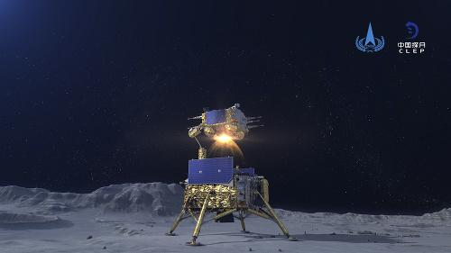 Čínska sonda