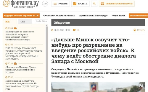 Rozhorčené reakcie ruských médií: