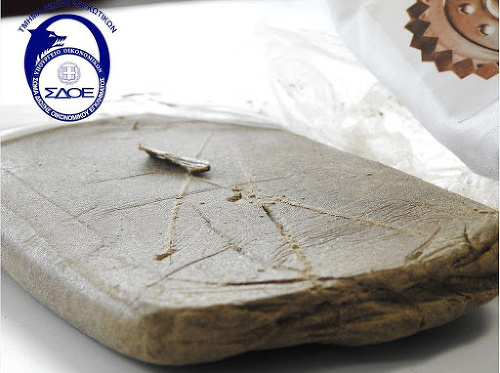 MIMORIADNE Grécka polícia zadržala
