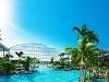 Akvapark Suntago Water World,