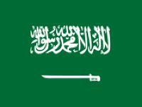 Vlajka Saudskej arabie