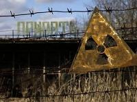 Černobyľ Ukrajina