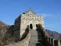 Odkaz veľkých cisárov, Čína