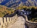 Najznámejšia časť múru -