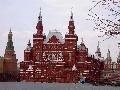Moskovské Štátne historické múzeum