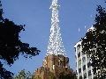 AWA tower, Sydney