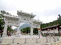 Vstupná brána do buddhistického