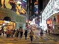 Rušné ulice Hongkongu