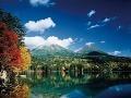 Hokkaido, Japonsko