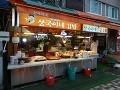 Na tržnici Haeundae si