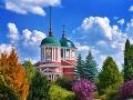 """""""Ruský pravoslávny kostol"""" /"""