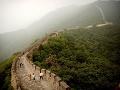 Veľký čínsky múr, Čína